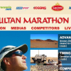 Marathon Des Sables - The Next BIG Challenge!!
