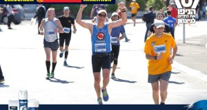 Jerusalem Marathon Wrap